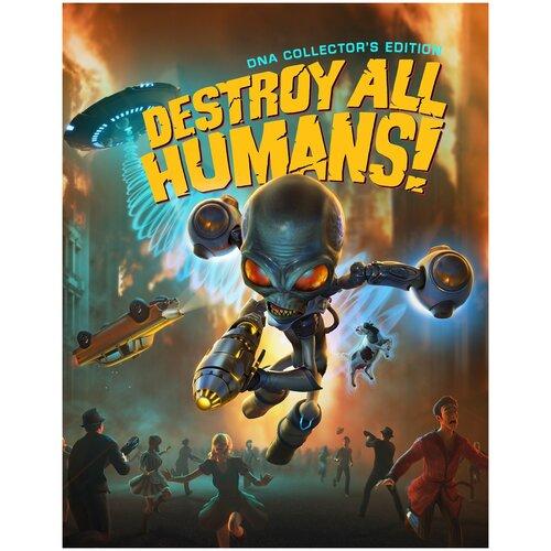 Destroy All Humans!. Коллекционное издание [Xbox One] недорого