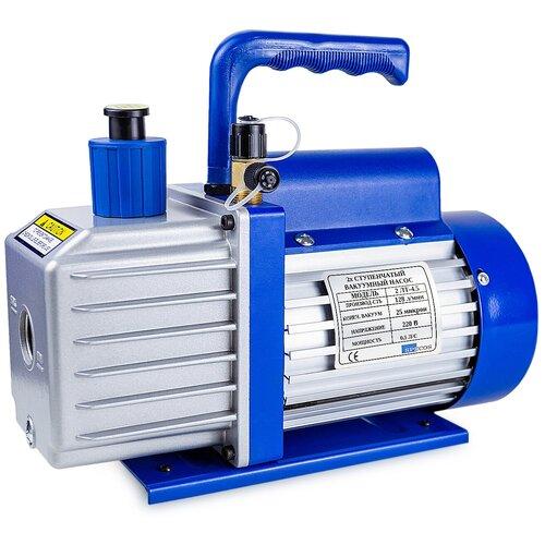 Двухступенчатый вакуумный насос 128 л/мин SPECOS 2LT-4.5D
