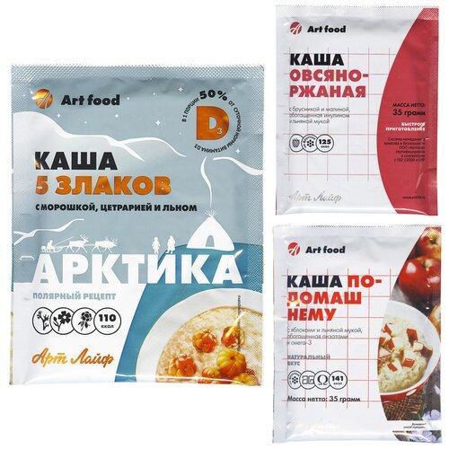 Полезный готовый завтрак, Арт Лайф, набор из 3 пакетиков