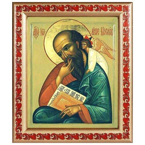 Апостол и евангелист Иоанн Богослов, рамка с узором 19*22,5 см