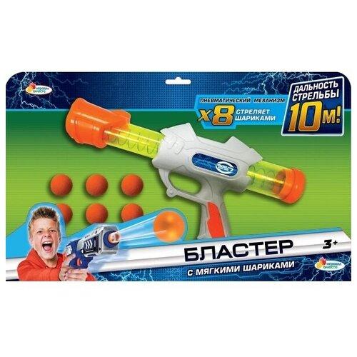 Фото - Бластер Играем вместе с шариками, на блистере, 43*27*6,5 см игрушечное оружие играем вместе бластер стреляющий шариками по кеглям