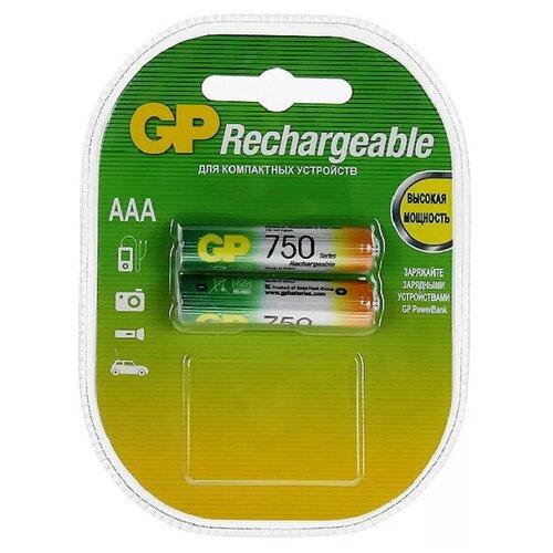 Аккумуляторы GP Rechargeable 750 mAh NiMH AAA 1,2V (2 шт) gp аккумуляторы 950 mah gp 95aaahc uc2 aaa 2 шт