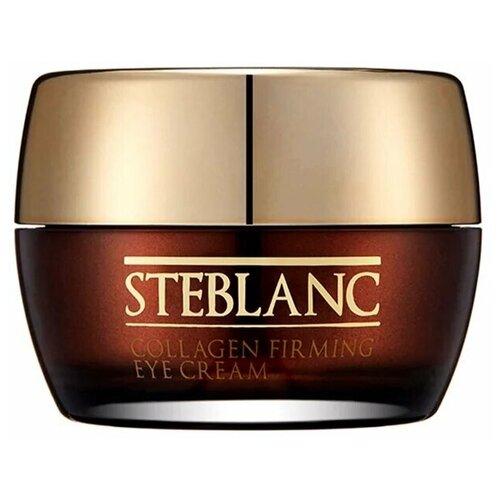 Крем лифтинг для кожи вокруг глаз с коллагеном Collagen Firming Eye Cream, Steblanc