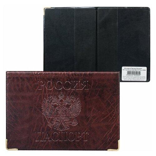 Обложка для паспорта горизонтальная с гербом, ПВХ под кожу, конгревное тиснение, цвет ассорти, ОД 9-01-01, 6 шт.