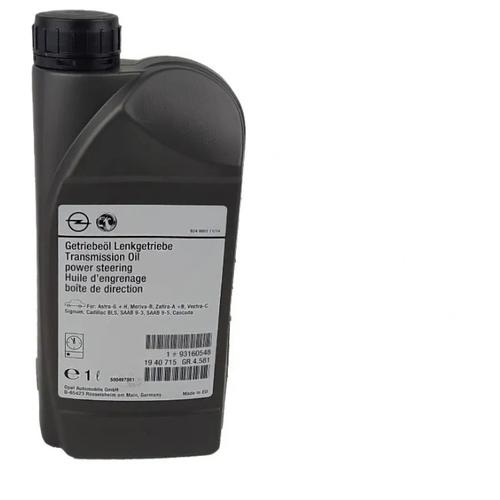 Жидкость гидроусилителя руля зеленая 1л GENERAL MOTORS OE, Прагматика 93160548
