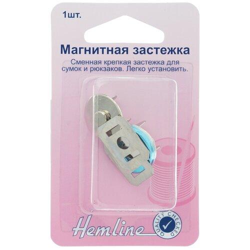 Hemline Магнитная застёжка для сумок и рюкзаков 32 мм, серебристый