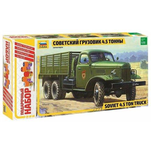 Сборная модель ZVEZDA 3541П Грузовик ЗиС-151, подарочный набор, 1/35 — 3541П сборная модель zvezda советский грузовик 4 5 тонны зис 151 3541 1 35