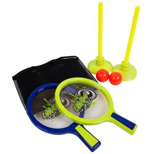 Настольный теннис ABtoys набор с сеткой, ракеткой, шариками (S-00157)