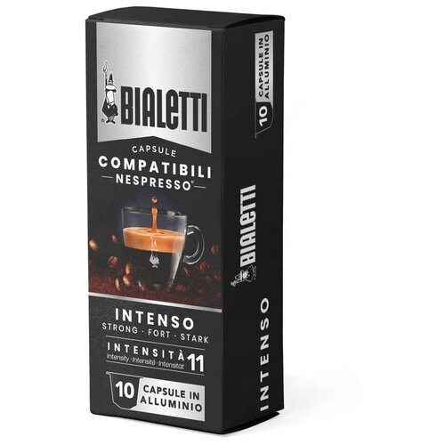 Кофе в капсулах Bialetti Intenso / Интенсо / для кофе машин Nespresso 10 шт кофе в капсулах для кофемашин nespresso bialetti napoli 10шт