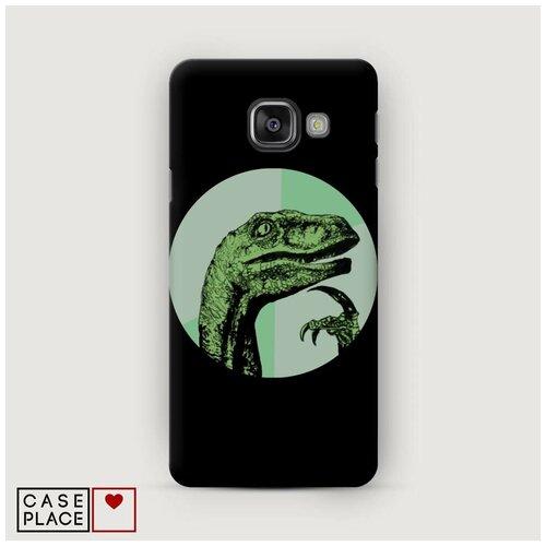 Чехол Пластиковый Samsung Galaxy A5 2016 Мем задумчивый динозавр