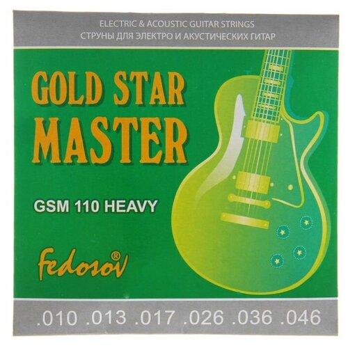 Струны GOLD STAR MASTER Heavy ( .010 - .046. навивка - нерж. сплав на граненом керне) 1453097
