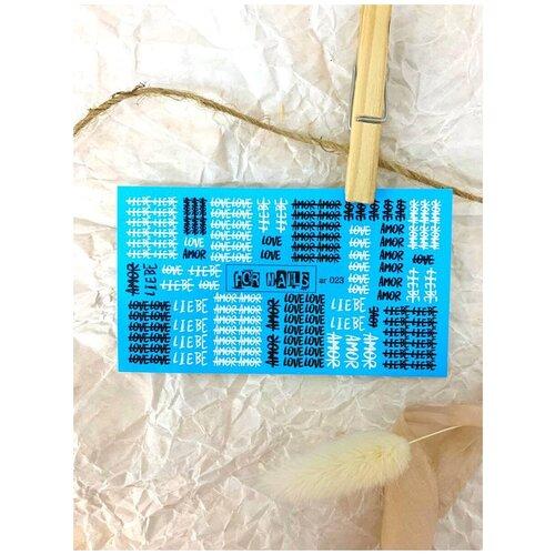 Купить Слайдер (водные наклейки) для дизайна ногтей FN-AR23 Слова Любовь, FOR NAILS
