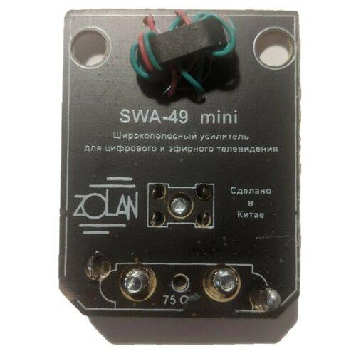 Усилитель для антенны SWA-49 mini