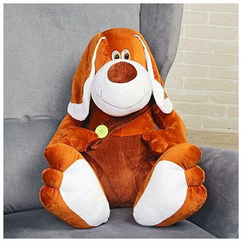 Бока Мягкая игрушка «Пёс Митька», 75 см