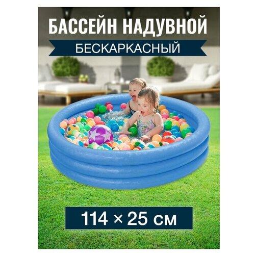 Бассейн надувной/ Надувной бассейн для детей/ Детский бассейн/ Бассейн надувной Intex бассейн надувной intex геометрия 147х33 см