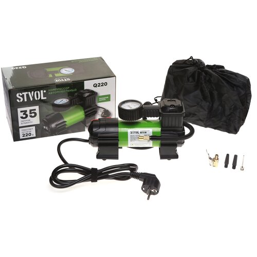 Компрессор автомобильный 220 Вольт STVOL Q220, 35 л/мин,