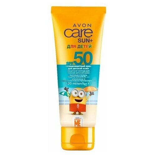 Купить Солнцезащитный крем для детей Avon SPF 50, 120 мл