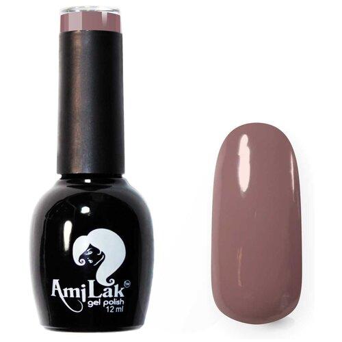 Купить Гель-лак для ногтей AmiLak Классический, 12 мл, №130