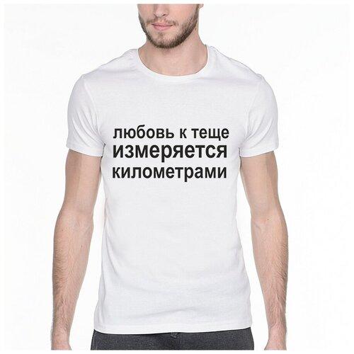 Фото - Футболка с надписью: Любовь к теще измеряется километрами. Цвет: белый. Размер: XS футболка laredoute с надписью i said oui wesley 0 xs белый