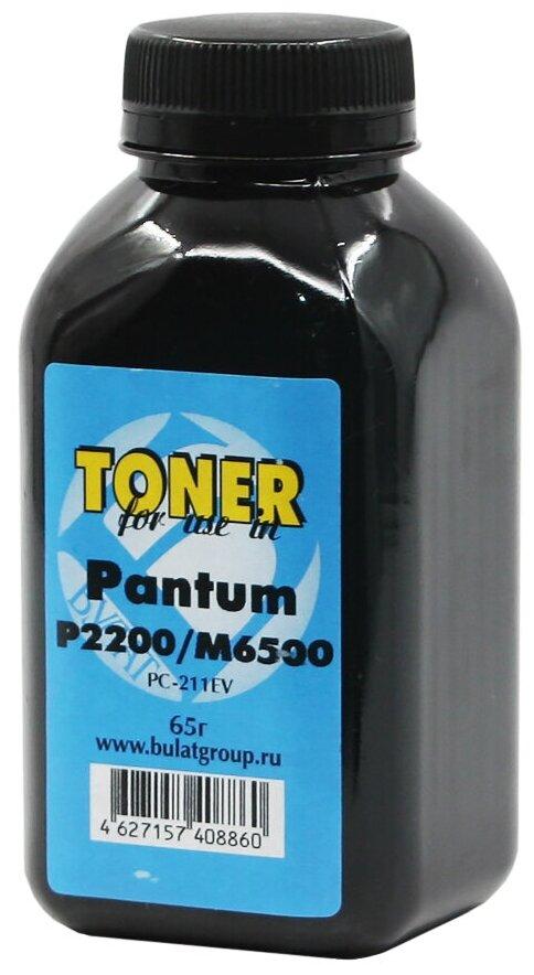 Тонер булат Pantum P2200/M6500 для Pantum PC-211EV (Чёрный, банка 65г.) — купить по выгодной цене на Яндекс.Маркете