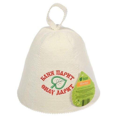 Фото - Шапка Баня парит силу дарит Банные штучки войлок 20 (41060) шапка банная банные штучки добрая баня войлок 100