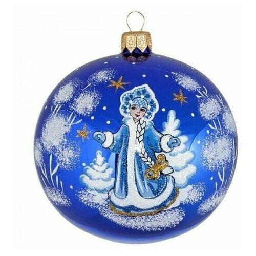 Елочный шар снегурочка, синий, 95 мм, Елочка