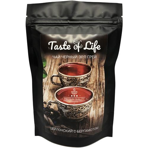 Чай черный Эрл Грей цейлонский с бергамотом. Taste of life. 100 гр. чай черный типсовый цейлонский высшей категории s f t g f o p шри ланка taste of life 100 гр