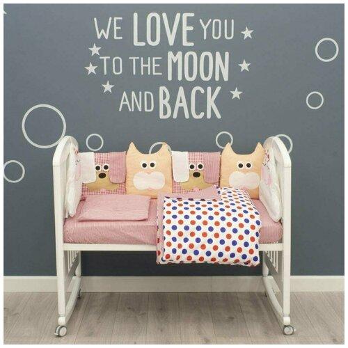 бортики в кроватку снолики совята Бортики в кроватку Снолики, Пес и Кот, персиковые