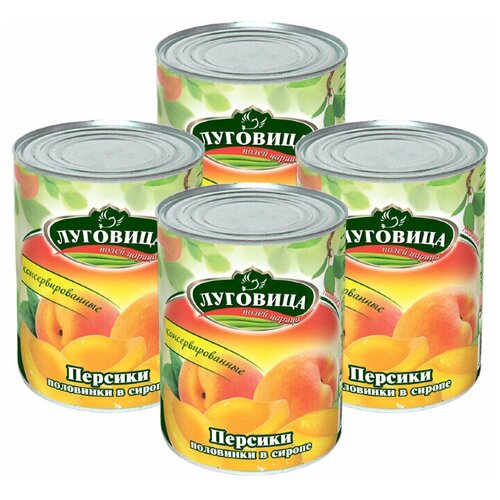 Персики консервированные Луговица в сиропе половинки 425 мл 4 шт