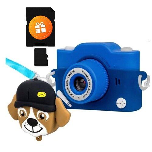 Детский цифровой фотоаппарат с чехлом - Собака 40 МП + флешка 4GB в ПОДАРОК / Лучшие детские фото на ярком дисплее / Оригинальный подарок для ребенка детская фото и видео камера Dogs 40 Мп(Синий)