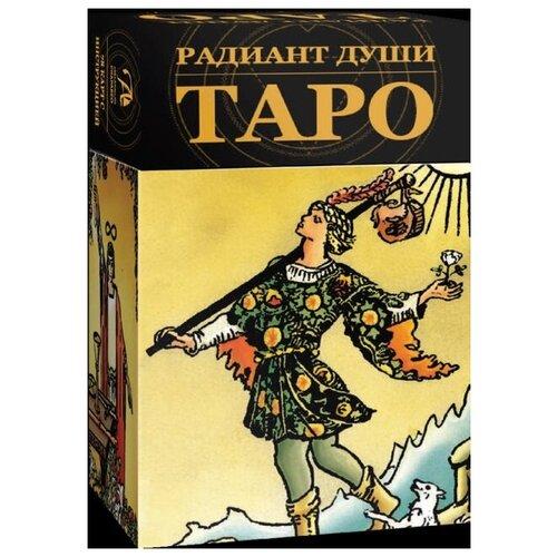 Таро Радиант Души (колода без рамки)