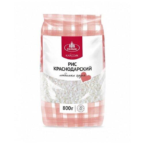 Фото - Крупа Рис Агро-Альянс Краснодарский классик,800 г 2 шт. крупа рис агро альянс 5пак 80г длиннозерный