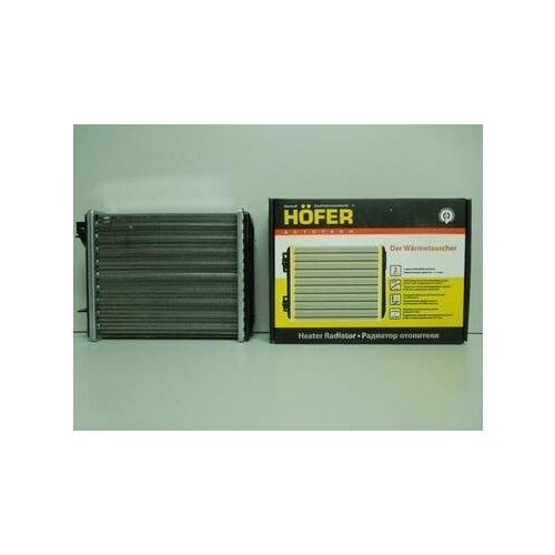 Радиатор печки ВАЗ 2101 (узкий) (Hofer)