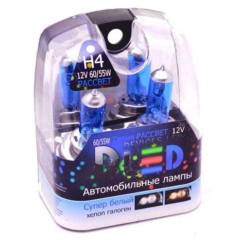 Газонаполненная автомобильная лампы H4 Серия