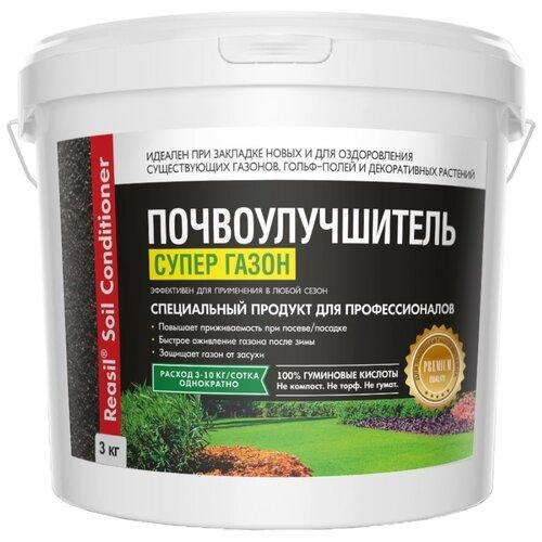удобрение reasil почвоулучшитель для восстановления плодородия почв 4607077876697 10 кг Удобрение Reasil Soil Conditioner Супер газон, 3 кг, количество упаковок: 1 шт.