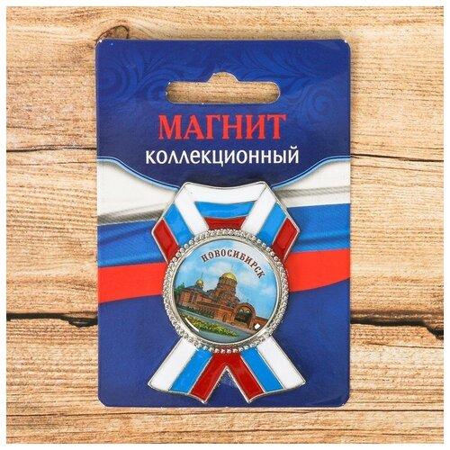 Магнит в форме ордена «Новосибирск» (Собор Александра Невского), 4,2 х 5,8 см 3129916