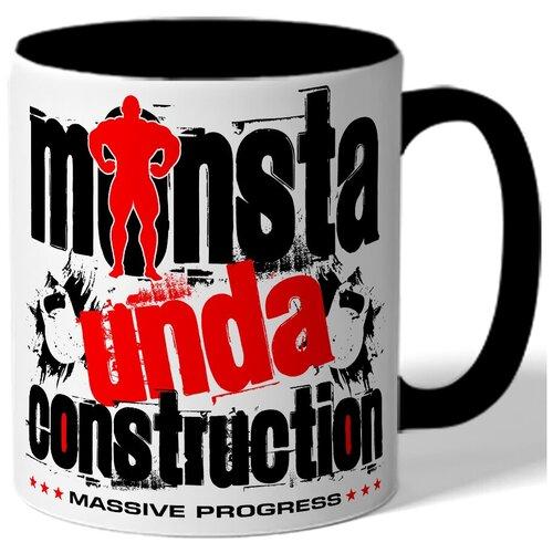Кружка цветная в подарок спортсмену Monsta unda construction - гири, бодибилдер