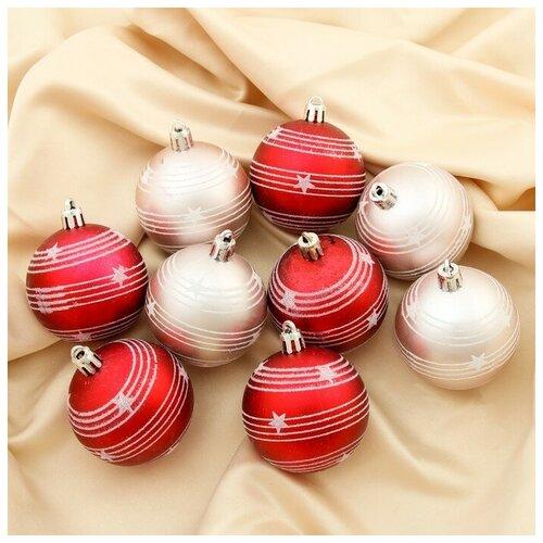 Набор елочных шаров Зимнее волшебство Набор шаров Звездный орион 4250874, серебристый/красный, 6 см, 9 шт.