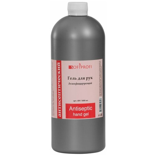 SOFIPROFI Гель для рук антисептический 1000 мл, арт. 459