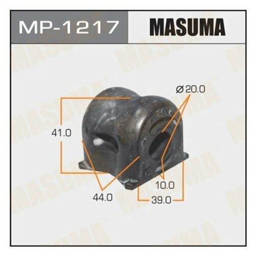 Втулка стабилизатора Masuma MP1217 для Honda CR-V III втулка стабилизатора 2 шт с кронштейнами перед cr v iii 07 12 honda 06510 sww 305