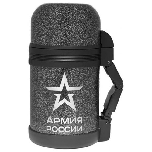 Термос Thermos Армия России Армейский 0.8л. серый 644923