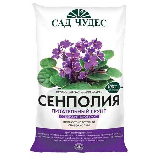 Грунт Сенполия 5 л Слабокислый питательный грунт 4 шт.
