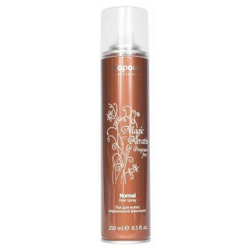 Kapous Magic Keratin - Лак аэрозольный для волос нормальной фиксации с кератином 250 мл kapous professional лак аэрозольный для волос сильной фиксации 750 мл