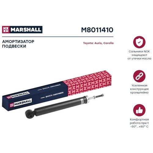 Амортизатор газовый задний MARSHALL M8011410 для Toyota Auris 06-, Toyota Corolla (E15) 06- </div> <div class=