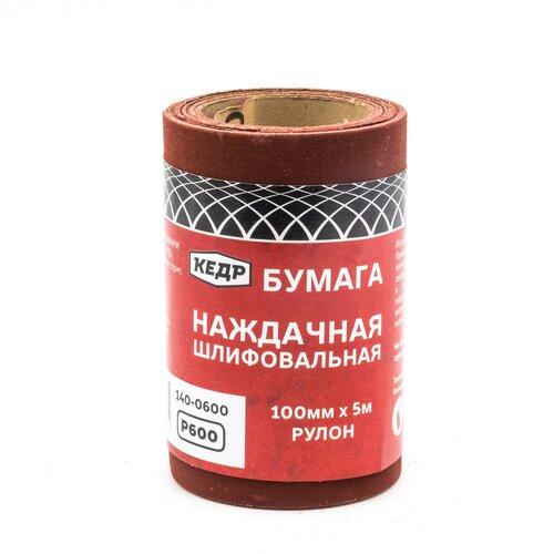Бумага наждачная шлифовальная P 600 рулон 100 ММ Х 5 М