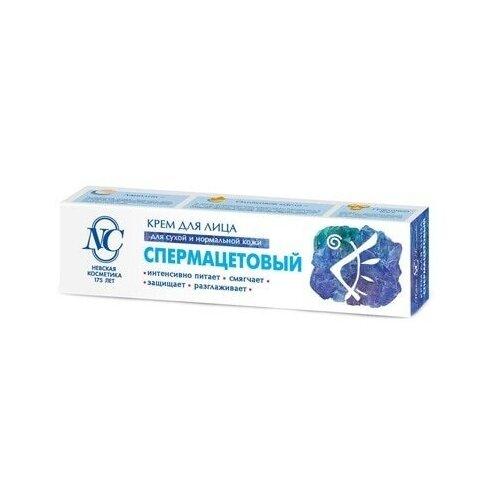Фото - Невская косметика Крем для лица невская косметика спермацетовый питательный 40 мл косметика