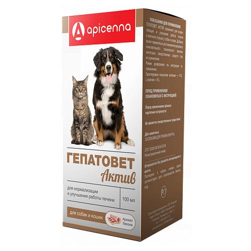 Гепатовет Актив Apicenna для собак и кошек суспензия, 100 мл