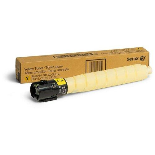 Фото - Тонер-картридж Xerox AltaLink 006R01745 yellow (metered) xerox altalink c8145 55 70 yellow