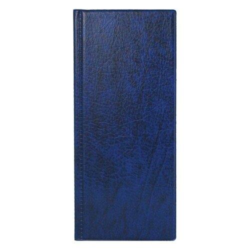 Визитница четырехрядная на 96 визитных, дисконтных или кредитных карт, синяя,