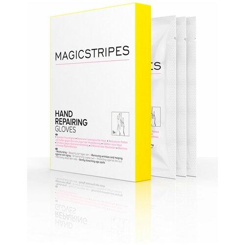 Восстанавливающие косметические перчатки для рук Magicstripes, 3 пары